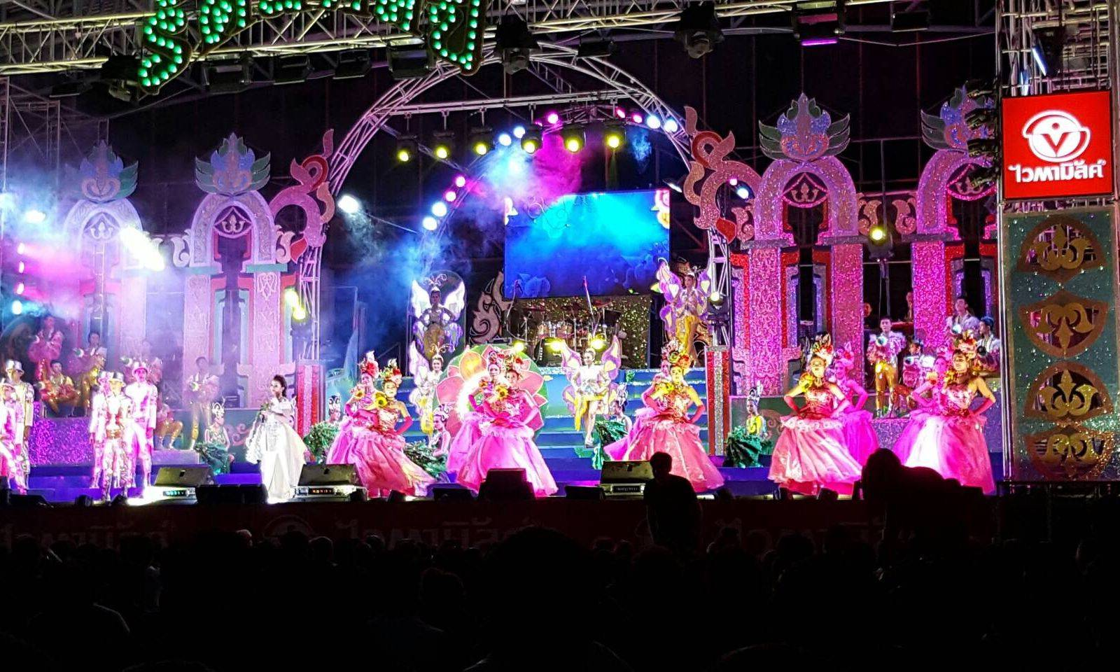 Mor Lam Concert (Contemporary Isan Show)