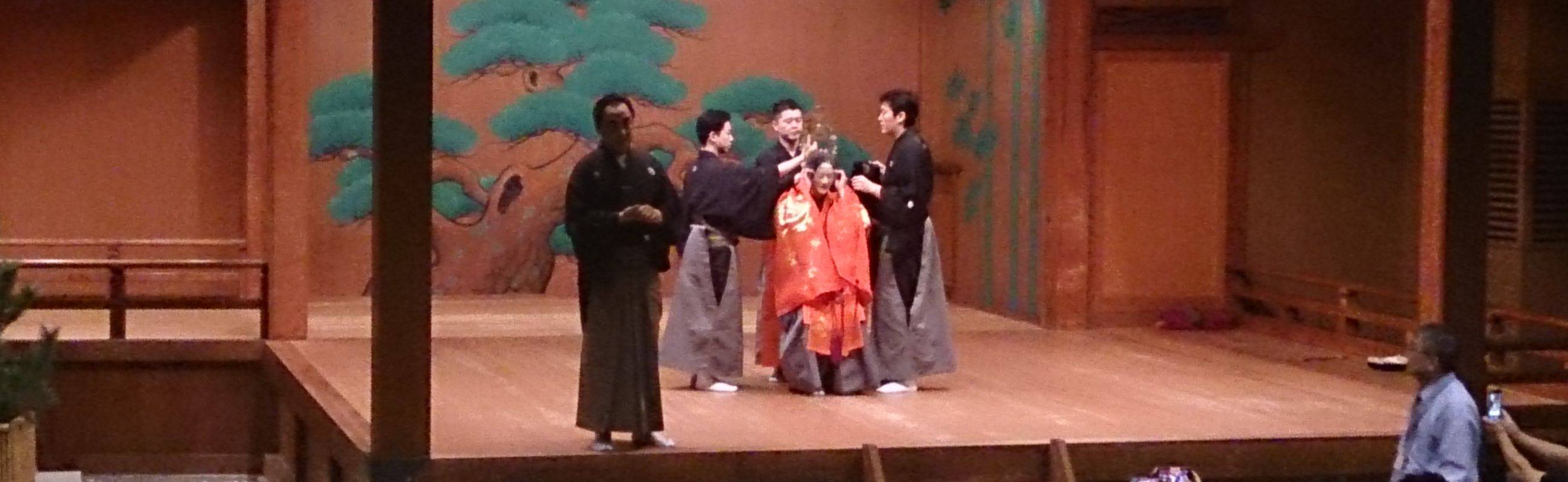 Learn the Oldest Japanese Theatrical Art, Noh