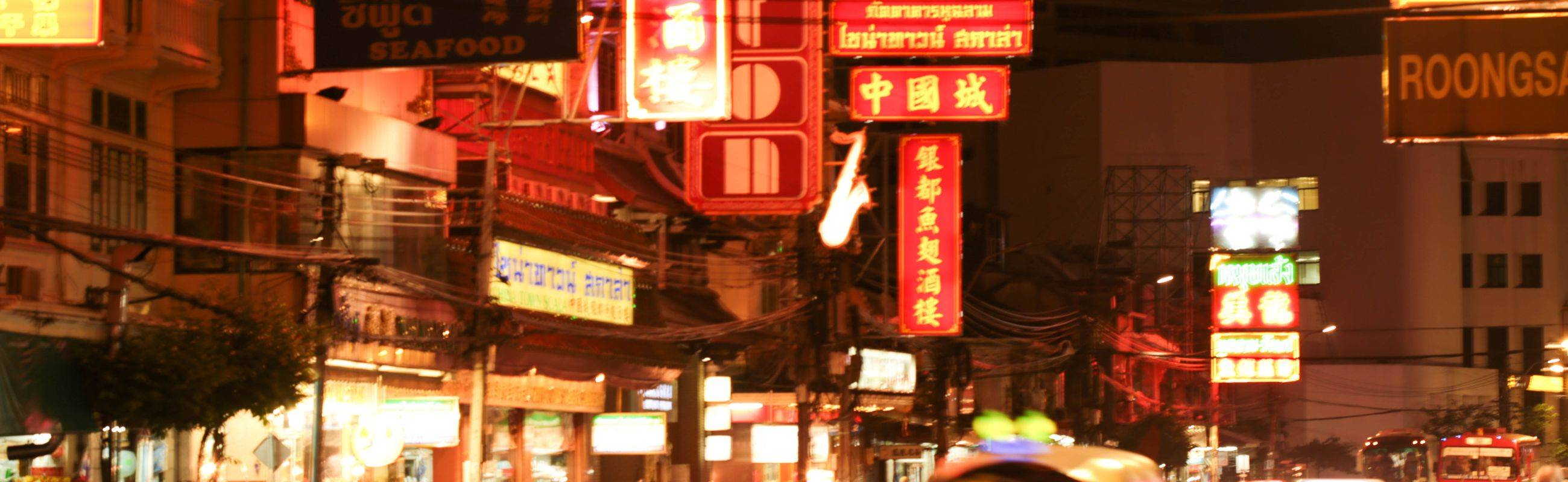 MY MOUTH IS WATERING IN YAOWARAT! (China Town Food Tour)