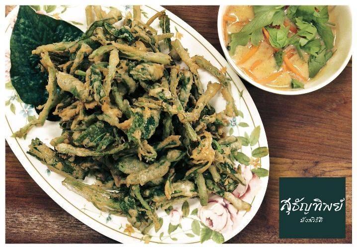 Vegetarian Food Tour in BKK