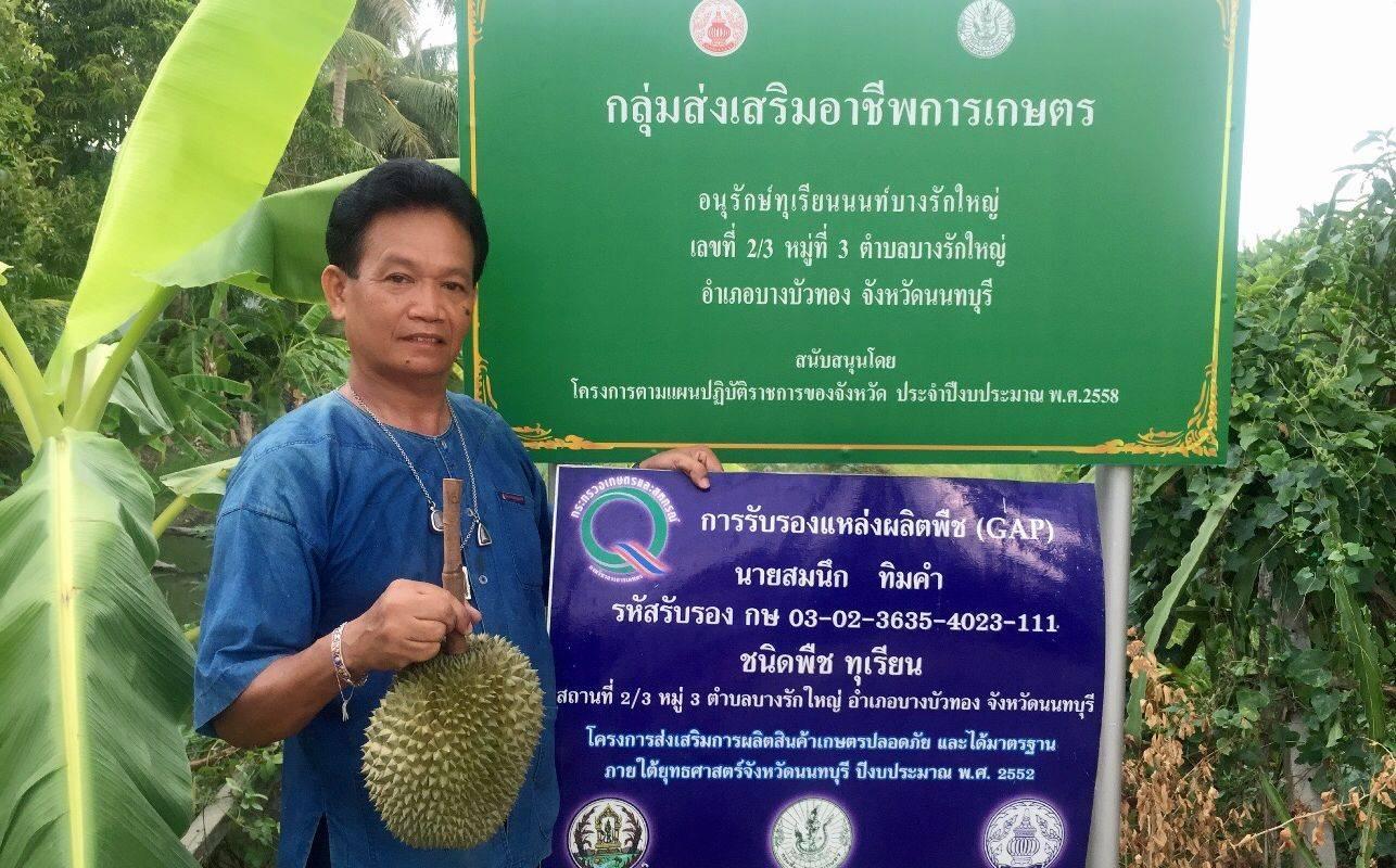 4 Generations of Durian Farmer Life (Bangkok's suburb)