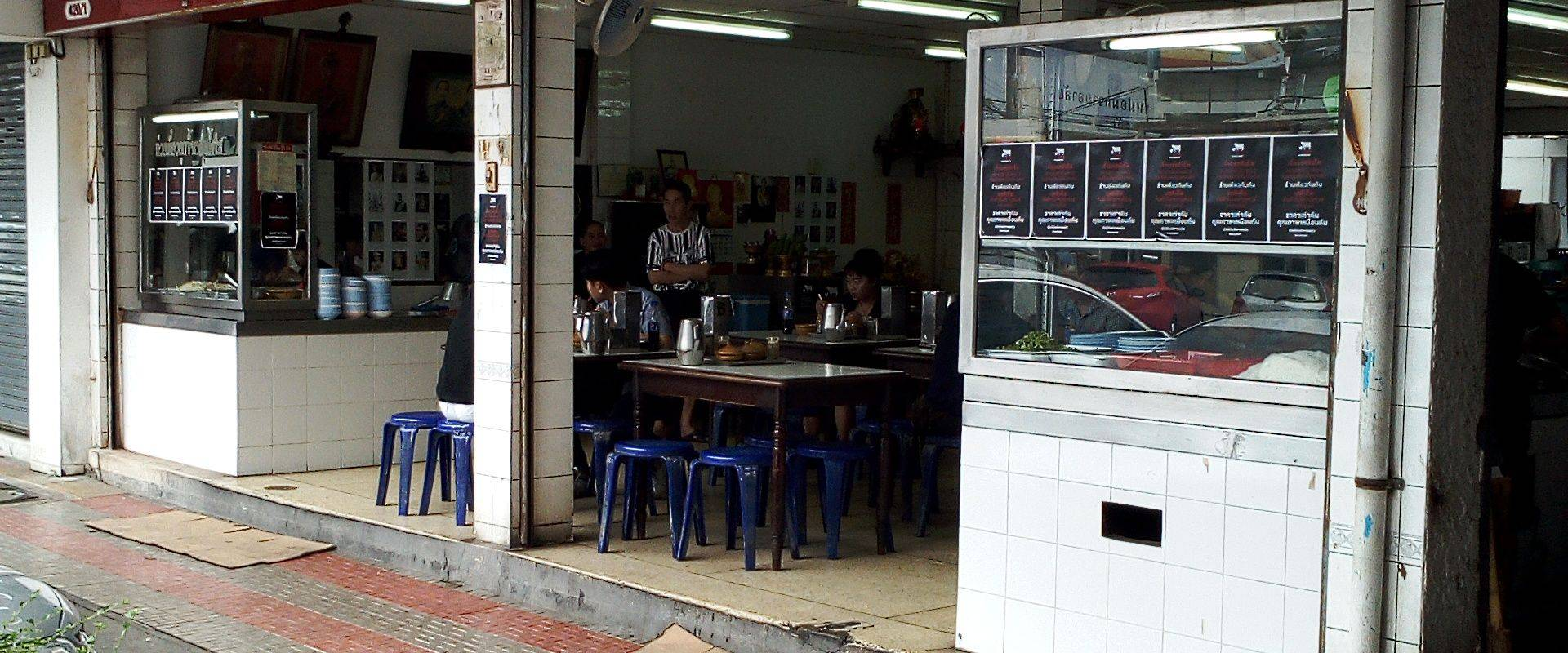 See Siam Area through Local Expert's Eyes