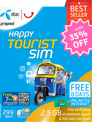 4G Unlimited Data SIM: BKK Airport Pickup (Suvarnabhumi Airport)