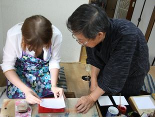 Private Lesson in Ukiyo-e Woodblock Printing