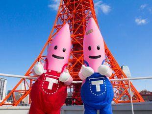 บัตรเข้าจุดชมวิวหลัก โตเกียวทาวเวอร์ ราคาพิเศษ (Tokyo Tower Main Observatory)