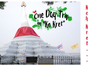 "One day trip in ""Koh Kret"""