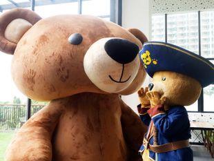 บัตรเข้าชมพิพิธภัณฑ์หมีเท็ดดี้ (Teseum Teddy Bear Museum)