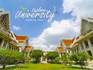 Chulalongkorn University Walking Tour - Explore Bangkok's CBD