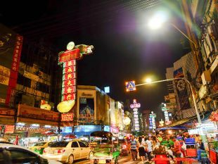 A local Night Trail in China Town and Khaosan Road