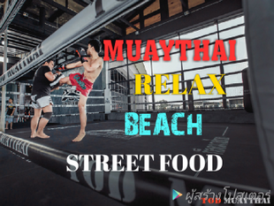 Muaythai Class Massage & Onsen Street Food on the Beach