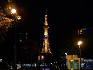 บัตรเข้าชมซัปโปโร ทีวี ทาวเวอร์ (Sapporo TV Tower)