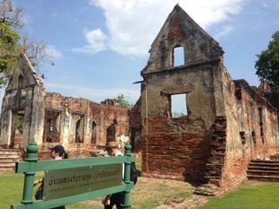 Lopburi Historical Park Tour from Bangkok