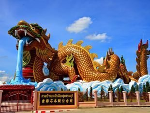 The Giant Dragon in Suphanburi