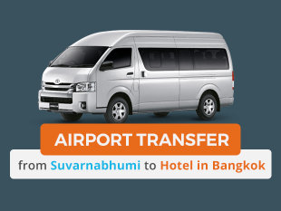 Airport Transfer to Bangkok Hotel in Private Van (BKK/Suvarnabhumi Airport)