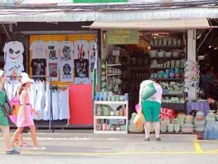 Chatuchak JJ Green Market Tour with A Local