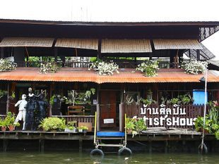 Artist house, secret local life in the middle of Bangkok