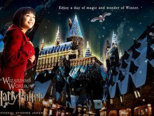 บัตรเข้าสวนสนุกยูนิเวอร์แซล สตูดิโอ เจแปน ราคาพิเศษ (Universal Studios Japan)