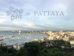 Discover the Other Side of Pattaya