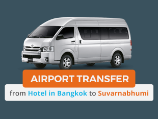 Drop off At BKK/Suvarnabhumi Airport by Private Van