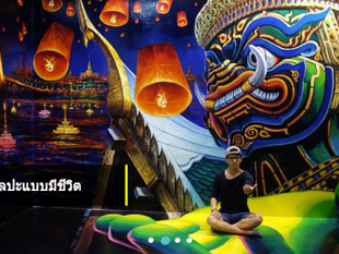 Art in Paradise Pattaya: Stare & Snap