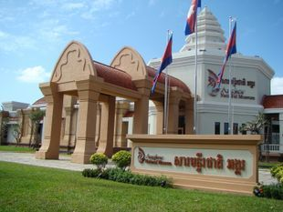 Angkor National Museum: Explore the history of Cambodia