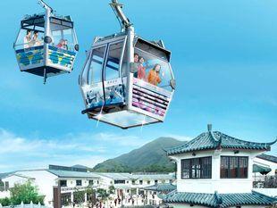 ตั๋วกระเช้านองปิง 360 ราคาพิเศษ (Ngong Ping 360)