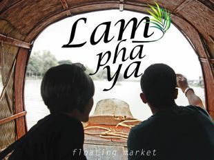 Lamphaya Floating Market: Shopping, Eating, and Boating nearby Bangkok