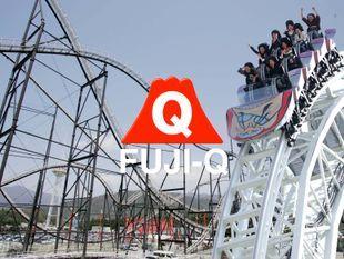 บัตรเข้าสวนสนุกฟูจิคิวไฮแลนด์ ราคาพิเศษ (Fuji-Q Highland)