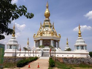 Truly Inside Khon Kaen & Isan