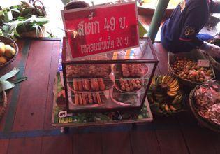 Wat Takian Weekend Floating Market Tour