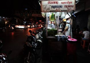 Street food at night