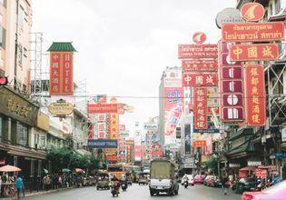 Chinatown Street