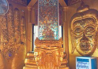 Amazing Bhuddha's relics from Nepal
