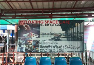 Exciting everyday at Don Wai Floating Market