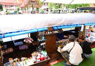 Kwan Riam Floating Market Tour