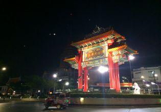 China Town landmark