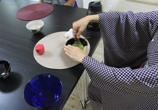 Modern Matcha Lesson with a Master in Tokyo