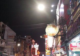 Night in Yawwarach