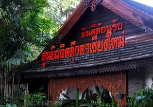 Welcome to The Chiang Mai Doll Making Centre and Museum