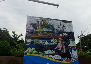 Floating market3