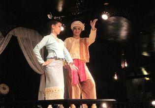 Noi Jai Ya Dance