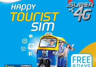 Happy Tourist (8 days)