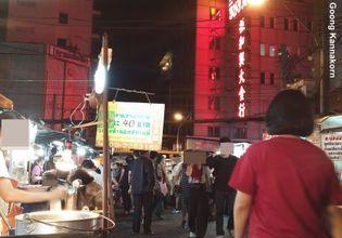 Night time with street food area in Yawwarach