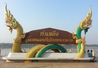 One day trip in Nongkhai