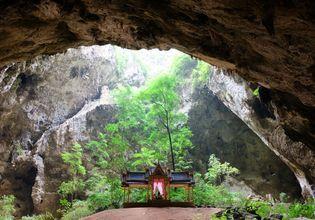 Praya Nakorn Cave