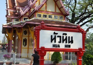 Thai traditional style of train station