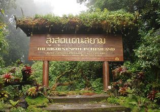 Highest spot in Thailand.
