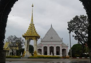 Wat Supat