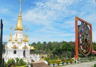 Wat Thamkuhasawan