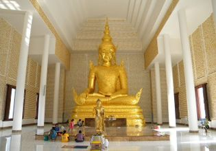 Wat Prayong